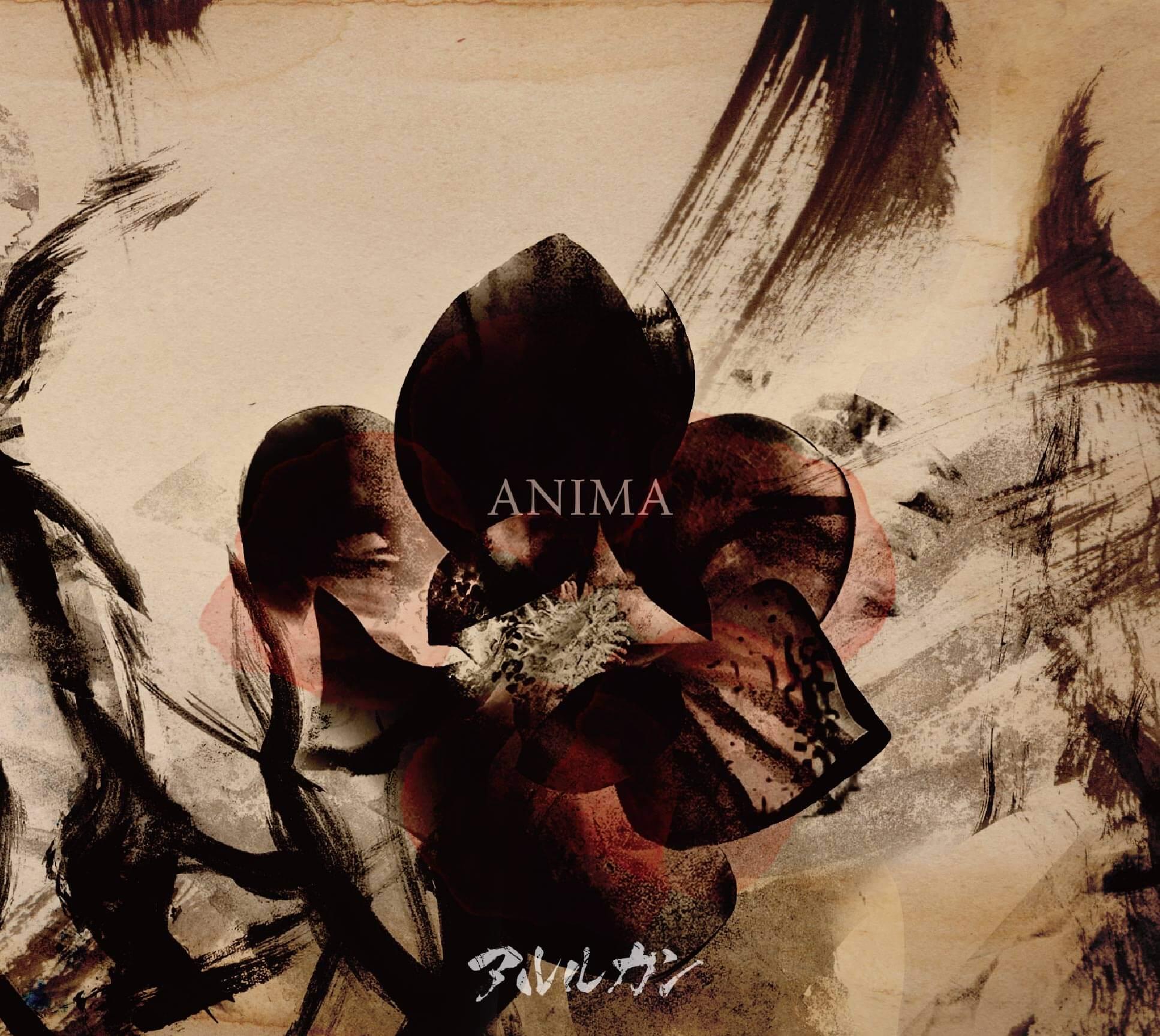 「ANIMA」【初回盤】