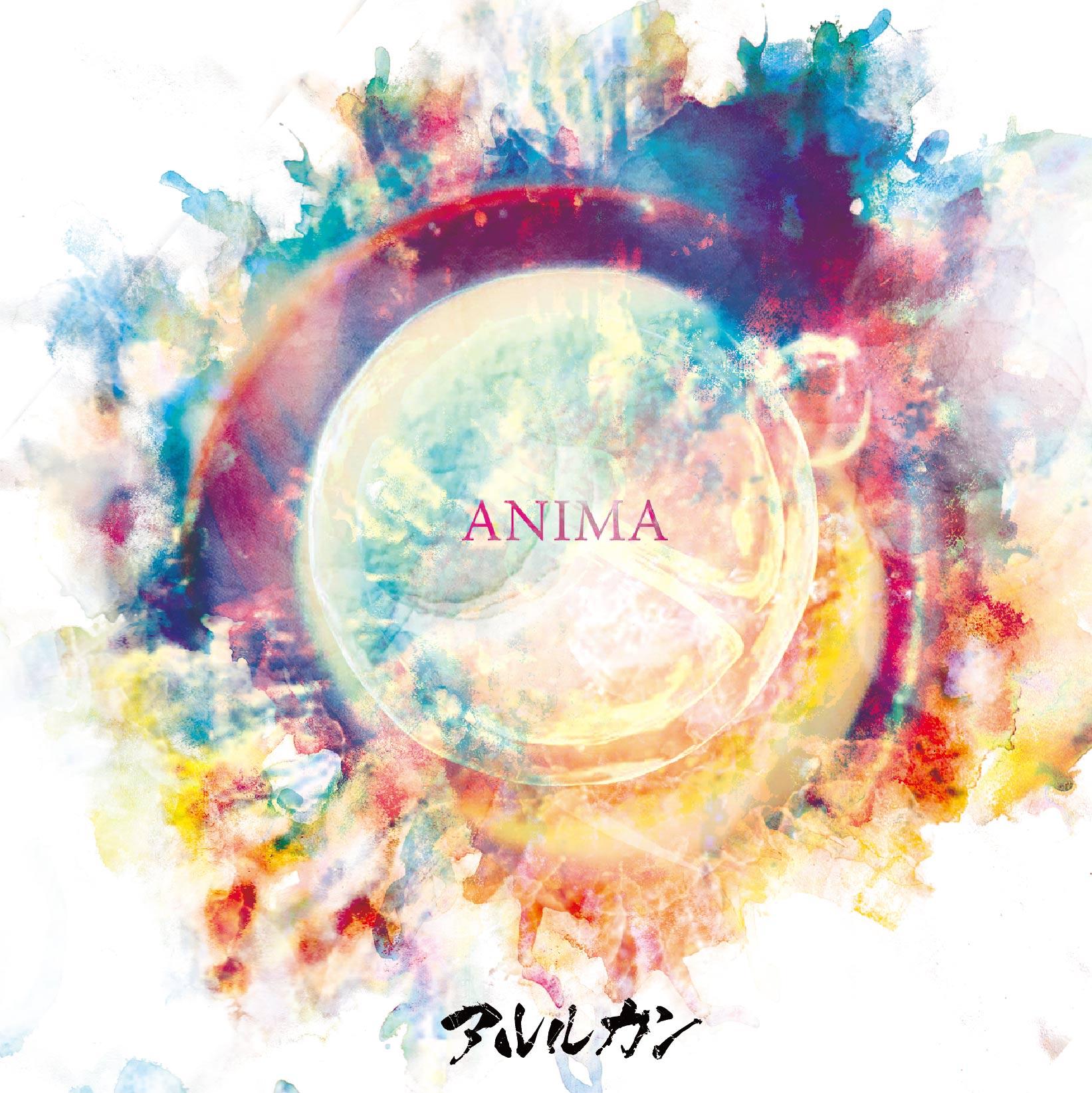「ANIMA」【通常盤】