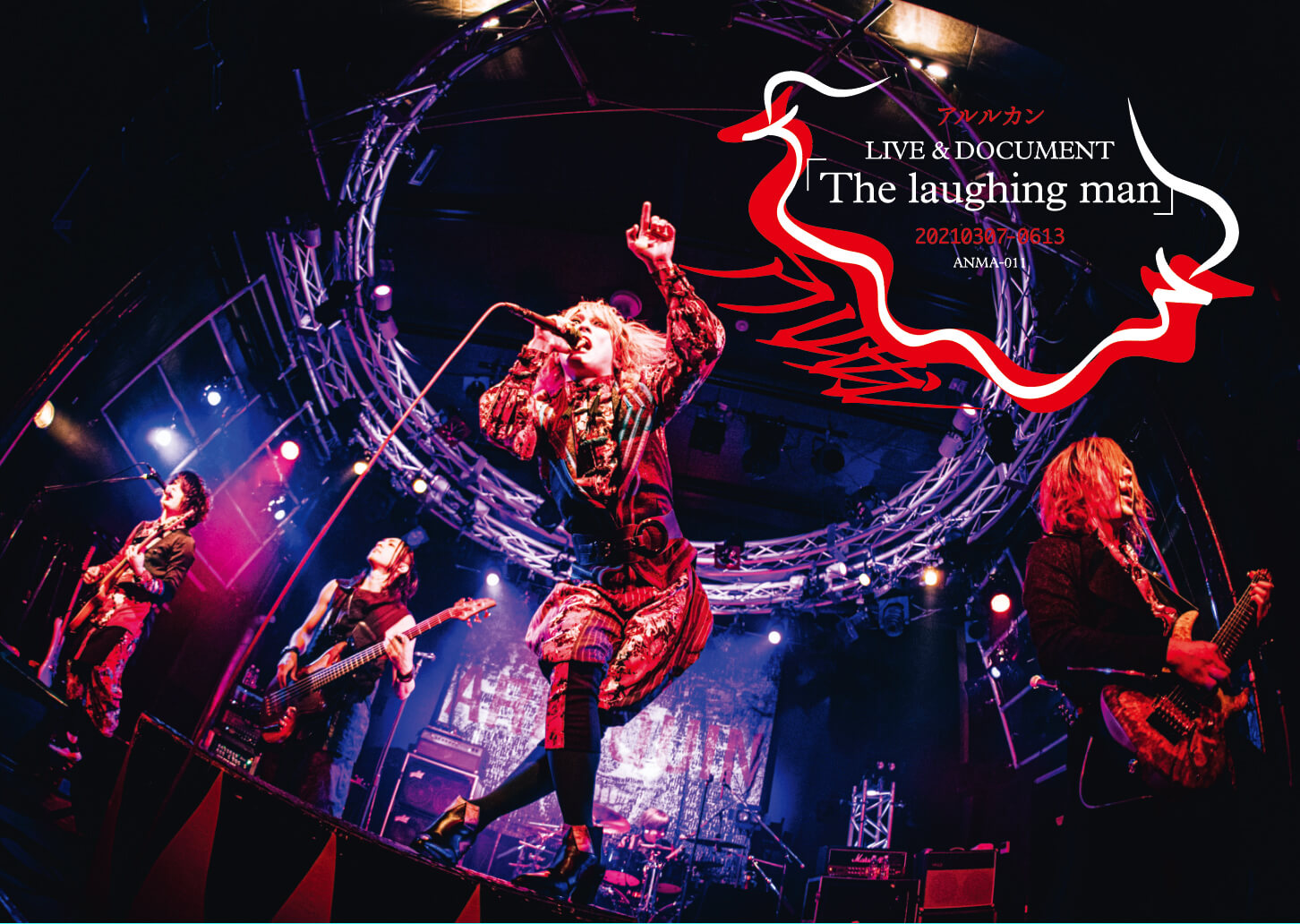 LIVE & DOCUMENT「The laughing man」